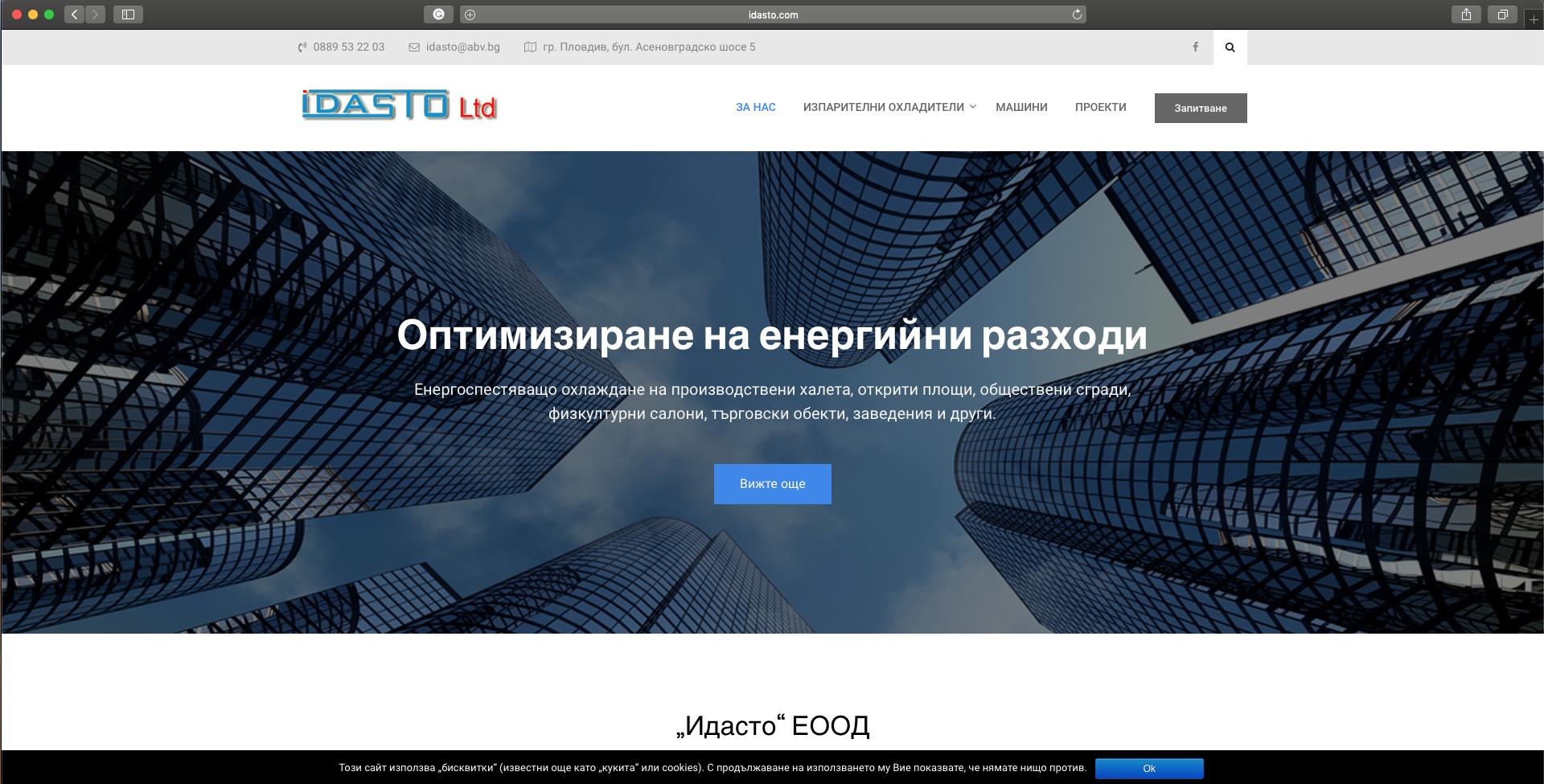 idasto.com