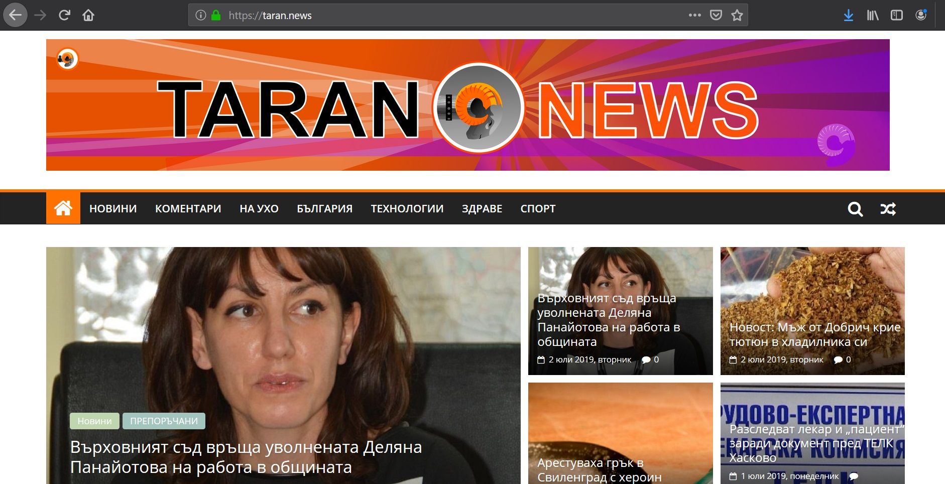 taran-news-website